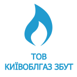 Київоблгаз збут