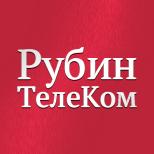 Рубін Телеком
