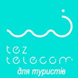 TezGSM для туристів