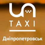 Такси UA (Днепропетровск)