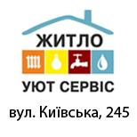 Житло уют сервіс Київська 245