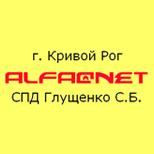 Alfanet (Альфанет)