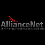 AllianceNet (АльянсНет)