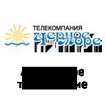Черное море ТК Аналоговое ТВ