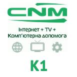 CNM K1 (СНМ)