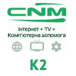CNM K2 (СНМ)