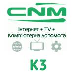 CNM K3 (СНМ)