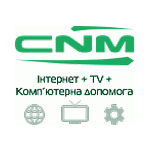 6 PAYMENT OF THE INTERNET CNM