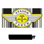 Такси ЭТАЛОН (Кременчуг)