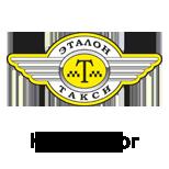 Такси ЭТАЛОН (Кривой Рог)