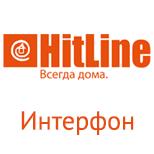 2 Pay service HitLine HitLine Interphone