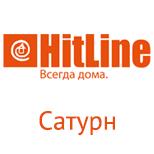HitLine Сатурн