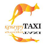 Такси  КЕНГУРУ (Киев)