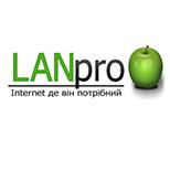 LANpro (ЛАНпро)