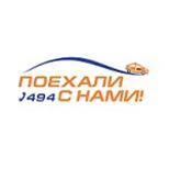 Такси ПОЕХАЛИ С НАМИ (ПСН) (Киев)