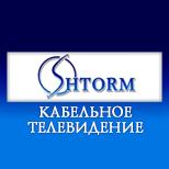 Шторм-ТВ (Shtorm)