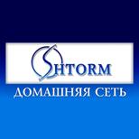 Шторм (Shtorm)