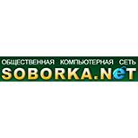 SOBORKA.NET (Соборка нет)