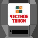 Такси ЧЕСТНОЕ ТАКСИ (Черкассы)