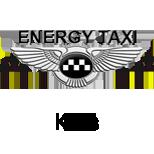 Такси ЭНЕРДЖИ (Киев)