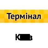 Таксі ТЕРМІНАЛ (Київ)