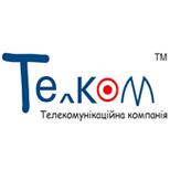 ТЕЛКОМ
