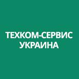 ТЕХКОМ-СЕРВІС