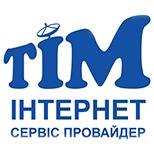ТІМ Інтернет (м.Умань)