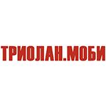 ТРИОЛАН.МОБИ