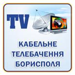 ТРК Борисполь