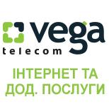 Vega Інтернет